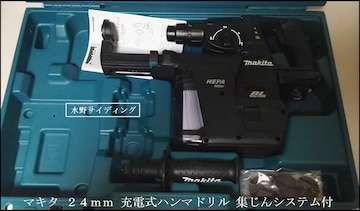 本体+ケース マキタ 24mm 充電式ハンマドリル HR244D
