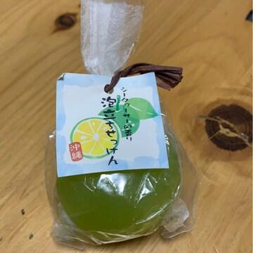 沖縄 泡立ち石鹸 380円