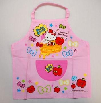 Hello Kitty ハローキティ 子供用 エプロン 100cm ピンク