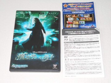 DVD★魔法使いの弟子 ニコラス・ケイジ ディズニー