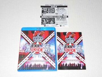 BD★EXILE PRIDE EXILE LIVE TOUR 2013 ブルーレイ