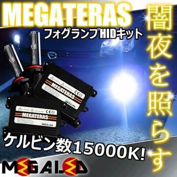 Mオク】N-BOX/SLASH/JF1/2系純正ハロゲン車/フォグランプHIDキット/H8/15000K