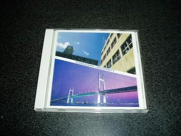 CD「神奈川大学校歌」応援歌 箱根駅伝 吹奏楽
