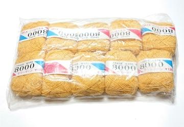 毛糸 TRADE MARK 8000 サマーヤーン 薄黄色 10玉 アクリル