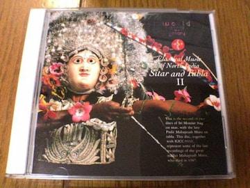 CD シタール幻想2〜眞美のラーガ 廃盤