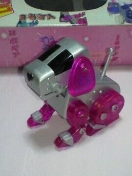 ロボットドッグタ−ボライターピンク