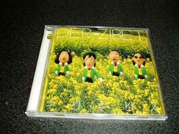 CD「デルジベット(DER ZIBET)/キリギリス」96年盤 即決