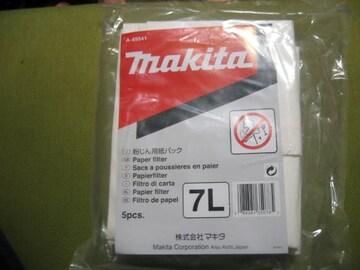 マキタmakita_粉塵用紙パック7L__5パック入り_A-49541_集塵機用
