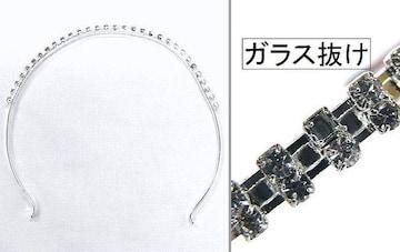 ティアラ風の髪飾り 銀地台・ガラス入り 未使用・少々難有り品