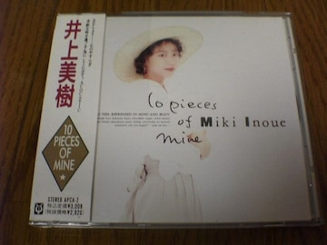 井上美樹CD 10peaces of mine 廃盤