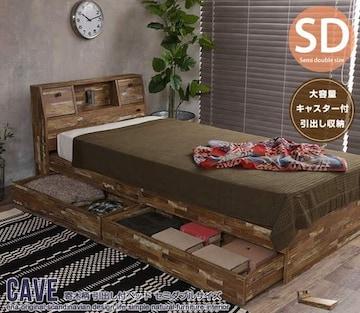 寄木柄引出し付ベッド セミダブル 128010【フレームのみ】