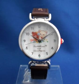 リラックマ腕時計BW1−rilakkumaリストウォッチ