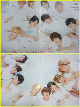 Hey!Say!JUMP★ザテレビジョンZoom!!★vol.25