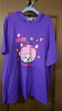 送料込モンチッチ紫フード付きシャツ