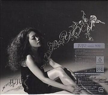 JUJU★YOU★初回仕様限定盤★未開封
