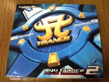 浜崎あゆみCD ayu trance2