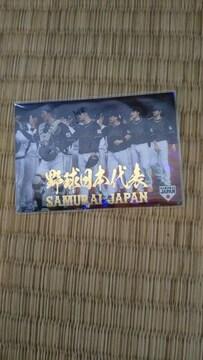 プロ野球チップスカード金箔サインカード 侍ジャパン