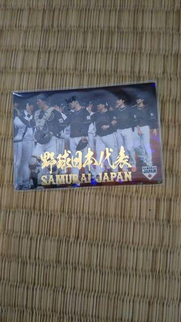 プロ野球チップスカード金箔サインカード 侍ジャパン  < トレーディングカードの