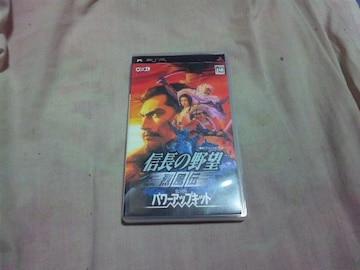 【PSP】信長の野望 烈風伝withパワーアップキット