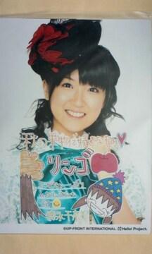 秋の果物で好きなものは・モール店2L判1枚 2009.9.21/徳永千奈美