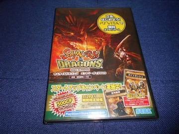 【新品DVD】サムライ&ドラゴンズ エントリーガイドDVD