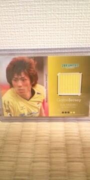 2006 水野晃樹 ジャージカード