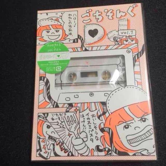 送料無料#新品#ごちそんぐDJ Vol.1 初回生産限定盤#DVD#即購入OK  < CD/DVD/ビデオの