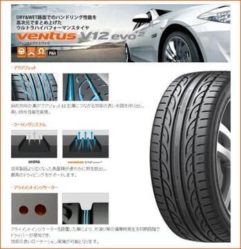★275/30R19 緊急入荷★HANKOOK K120 新品タイヤ 2本セット