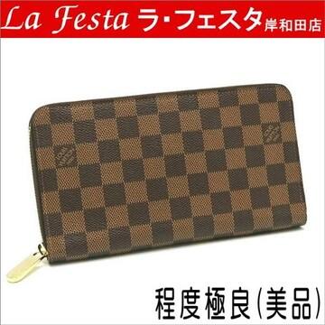本物美品◆ヴィトン【ダミエ】ファスナー長財布ジッピー/箱紙袋