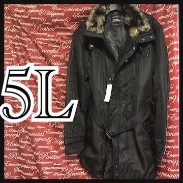 5L・ボンディングスタンドコート新品/MC03P-011