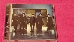 嵐 I seek /Daylight 初回盤CD+DVD