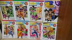 その後のドラゴンボール 真 最新刊まで 全巻セット + AF ZERO等合計10冊