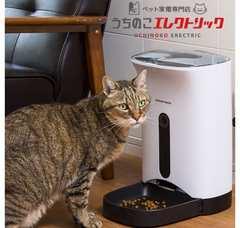犬、猫のカリカリマシーンタイマー式自動餌器