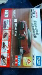 トミカ 4D トミカフォーディー 日産スカイラインGT-R 01 未開封 新品 バイブラントレッド