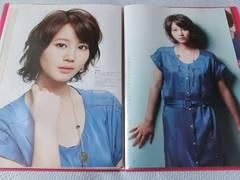 堀北真希☆切り抜き20ページファイル冊子☆