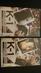 K-1 WORLD GP 2009 DVD 二枚セット