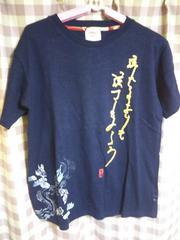 ★送料無料 和柄 金魚 激渋 半袖Tシャツ サイズM●