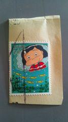 【使用済み】記念切手 めだかの学校 西岸良平 1円スタート 1スタ