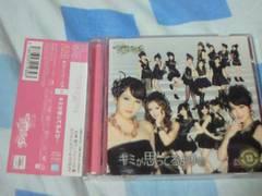 CD+DVD AKB48 チームサプライズ 重力シンパシー 13 キミが思ってるより 一般
