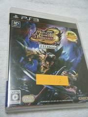 モンスターハンターポータブル3rd HD Ver.(PS3用)