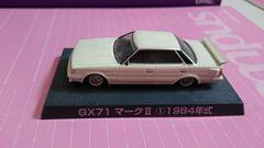 GX71マーク�U1984年式☆ミニチュア模型!レア台付き!