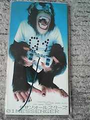 サザンオールスターズ電子狂の詩 8cm CD