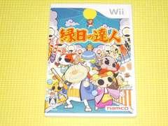 Wii★縁日の達人