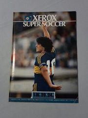 1982ゼロックススーパーサッカー 公式プログラム 日本vs ボカ  マラドーナ 希少レア