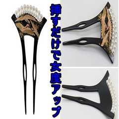 【話題独占!】かんざし  黒 扇 鶴 パール 和装 髪飾り