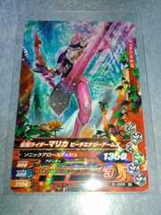 ガンバライジング 5弾 R(レア)  仮面ライダーマリカ ピーチエナジーアームズ 5ー029