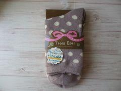 あったか素材使用 パイル編み 靴下 22-25cm 茶