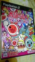 ☆PS2太鼓の達人 とびっきり!アニメスペシャルサンプル版・非売品
