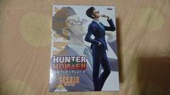 レオリオ HUNTER×HUNTER ハンターハンター DX フィギュア