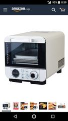 1回だけ使用超美品 ピエリア オーブントースター  COR-100B